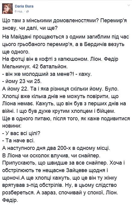"""""""Мы гордимся каждым из вас!"""", - Порошенко наградил артиллеристов 44-й бригады и вручил ключи от квартир семьям погибших героев АТО - Цензор.НЕТ 769"""