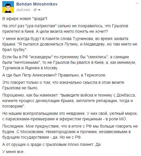 На сайте президента появилась электронная петиция с требованием прекратить политические репрессии - Цензор.НЕТ 3032