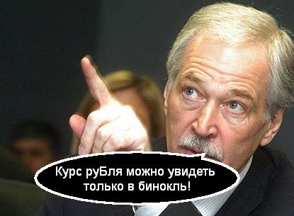 Политическая подгруппа продолжит работу над вопросами амнистии и выборов на Донбассе, - Безсмертный - Цензор.НЕТ 3693