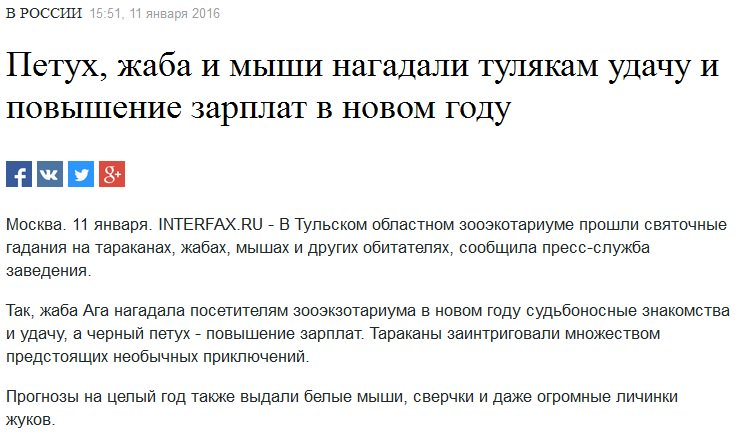 Госдолг Украины снизился на $4,6 млрд, - Минфин - Цензор.НЕТ 3725