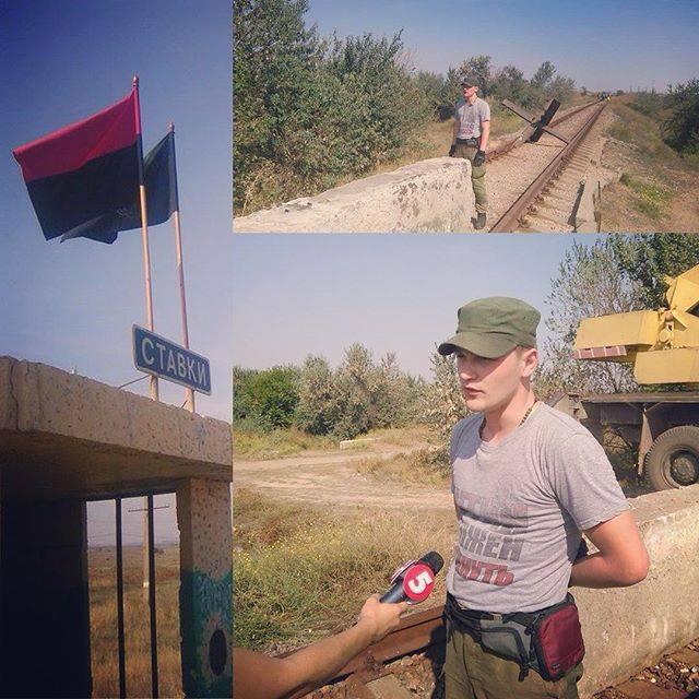 """Второго представителя """"Правого сектора"""", задержанного по делу о драке на Драгобате, тоже арестовали на 2 месяца - Цензор.НЕТ 8158"""