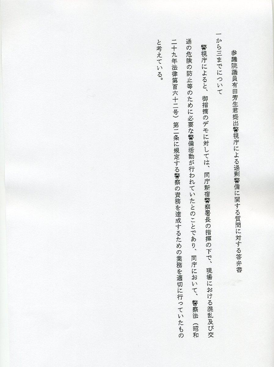 https://pbs.twimg.com/media/CYe_fMBU0AAr4kD.jpg