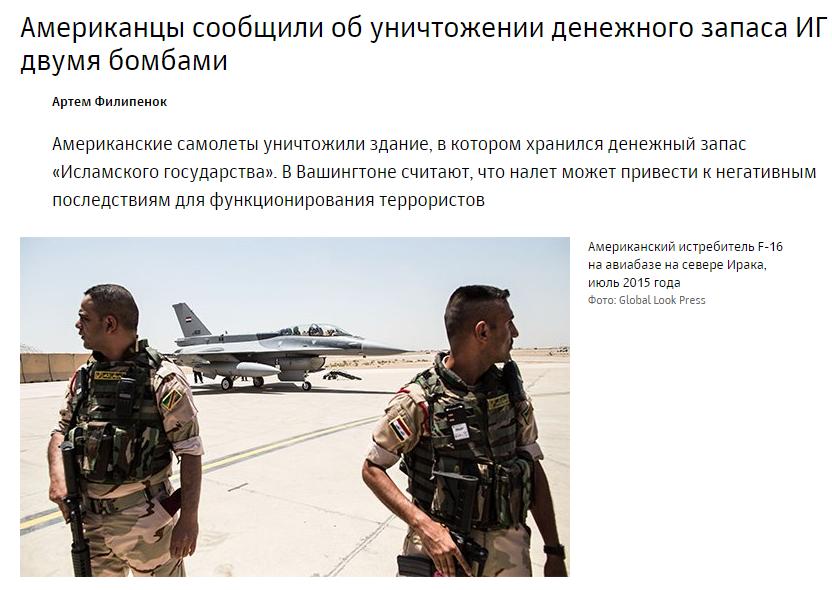 Россия готова поставлять Сербии современное вооружение, включая ЗРК С-300, - Рогозин - Цензор.НЕТ 3824