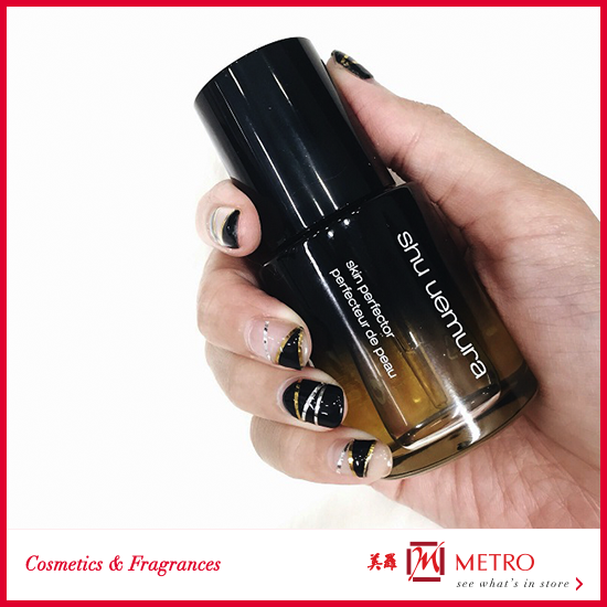 Check our FB pg to find out how you can receive a complimentary 3-day trial of shu uemura's skin perfector!