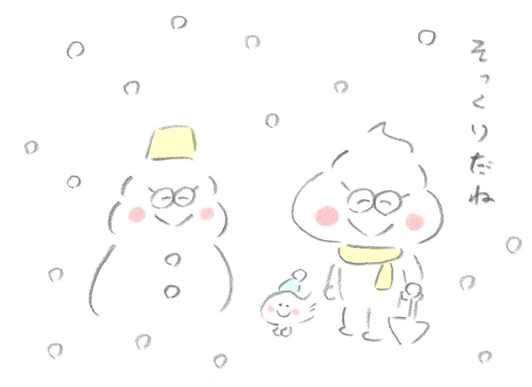 イラスト天気予報 Fine天気 On Twitter 今週は日本各地でレアな