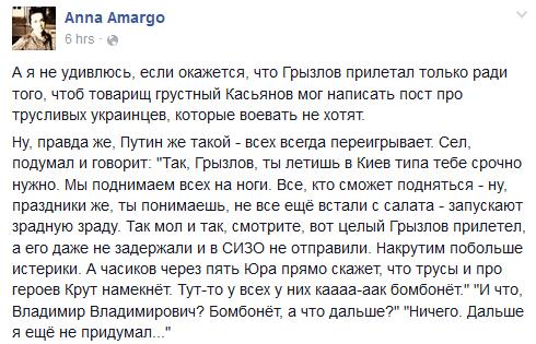 """В результате """"дружественного"""" минометного обстрела между боевиками один человек погиб, трое ранены в Донецке, - ГУР Минобороны - Цензор.НЕТ 9058"""