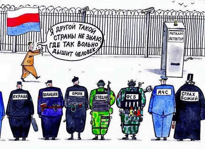 """Путин об отношениях с Западом: """"Если с нами не хотят работать - значит, не надо"""" - Цензор.НЕТ 8624"""