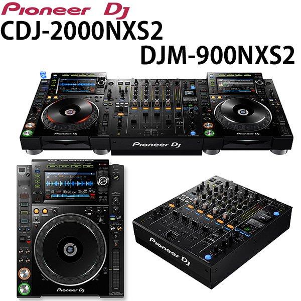 速報! Pioneer DJより新商品発表!  CDJ-2000NXS2 &  DJM-900NXS2   96kHz/24bitハイレゾ音源再生が可能に♪ 価格詳細は後ほどご案内させて頂きまーす https://t.co/zfQmDgnoFB