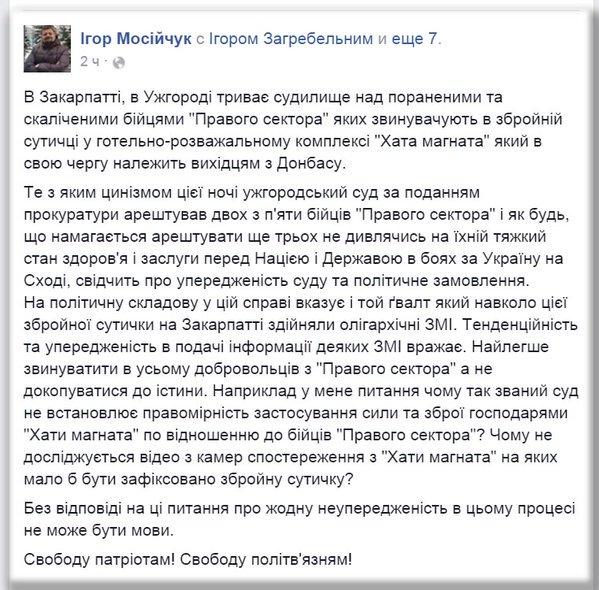 Верховный суд в оккупированном Крыму отклонил апелляцию журналистки Буджуровой по иску против ФСБ - Цензор.НЕТ 7097