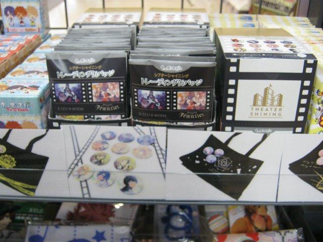 【ロブレ小山店】【グッズ入荷情報】「うたの☆プリンスさまっ♪ シアターシャイニングトレーディング缶バッジ」本日から販売開始ロブ!!全12種類☆ぜひ集めて欲しいロブ!ご来店お待ちしております♪