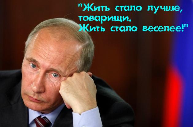 Колядка для Путина, темное счастье, новогодний зверек. Свежие ФОТОжабы от Цензор.НЕТ - Цензор.НЕТ 1673