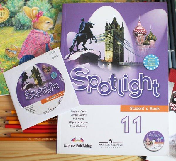 spotlight 4 класс учебник ответы