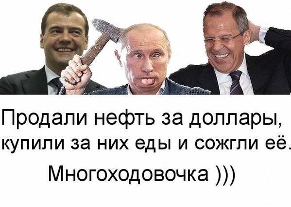 """Путин об отношениях с Западом: """"Если с нами не хотят работать - значит, не надо"""" - Цензор.НЕТ 1433"""
