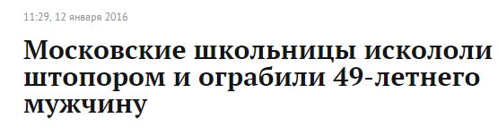 Россия готова поставлять Сербии современное вооружение, включая ЗРК С-300, - Рогозин - Цензор.НЕТ 7454