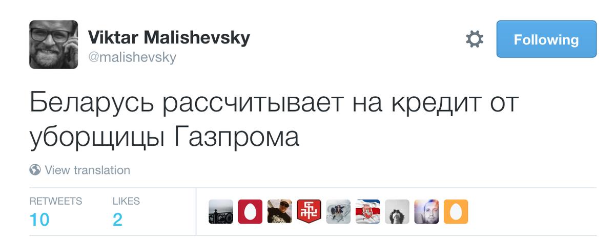"""В Кремле """"подредактировали"""" интервью Путина изданию """"Bild"""", - СМИ - Цензор.НЕТ 3446"""