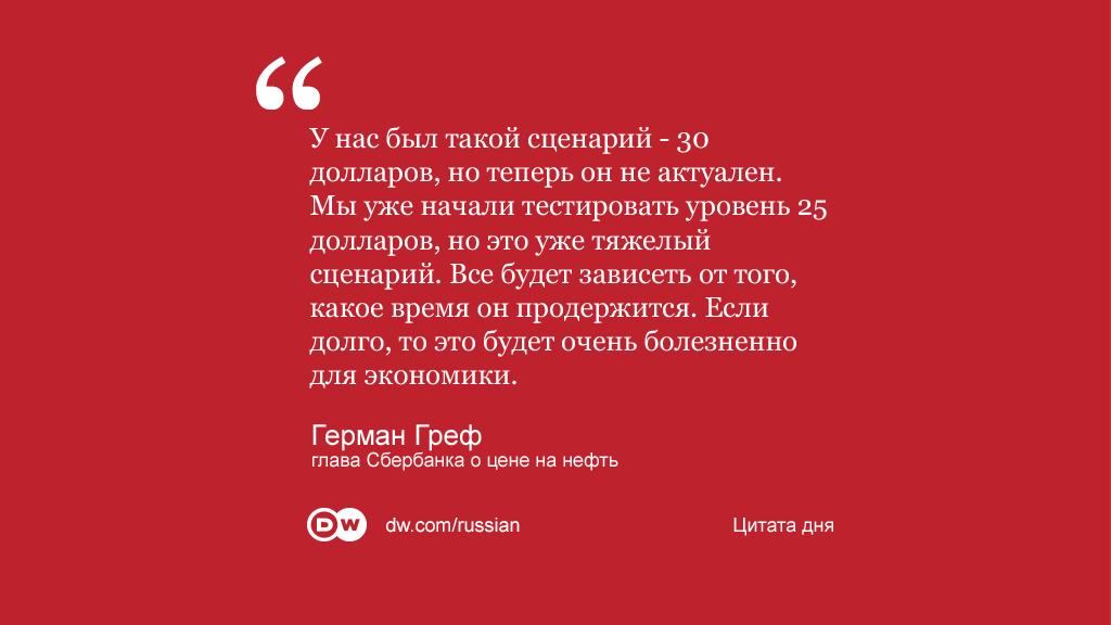 """В Кремле """"подредактировали"""" интервью Путина изданию """"Bild"""", - СМИ - Цензор.НЕТ 7420"""