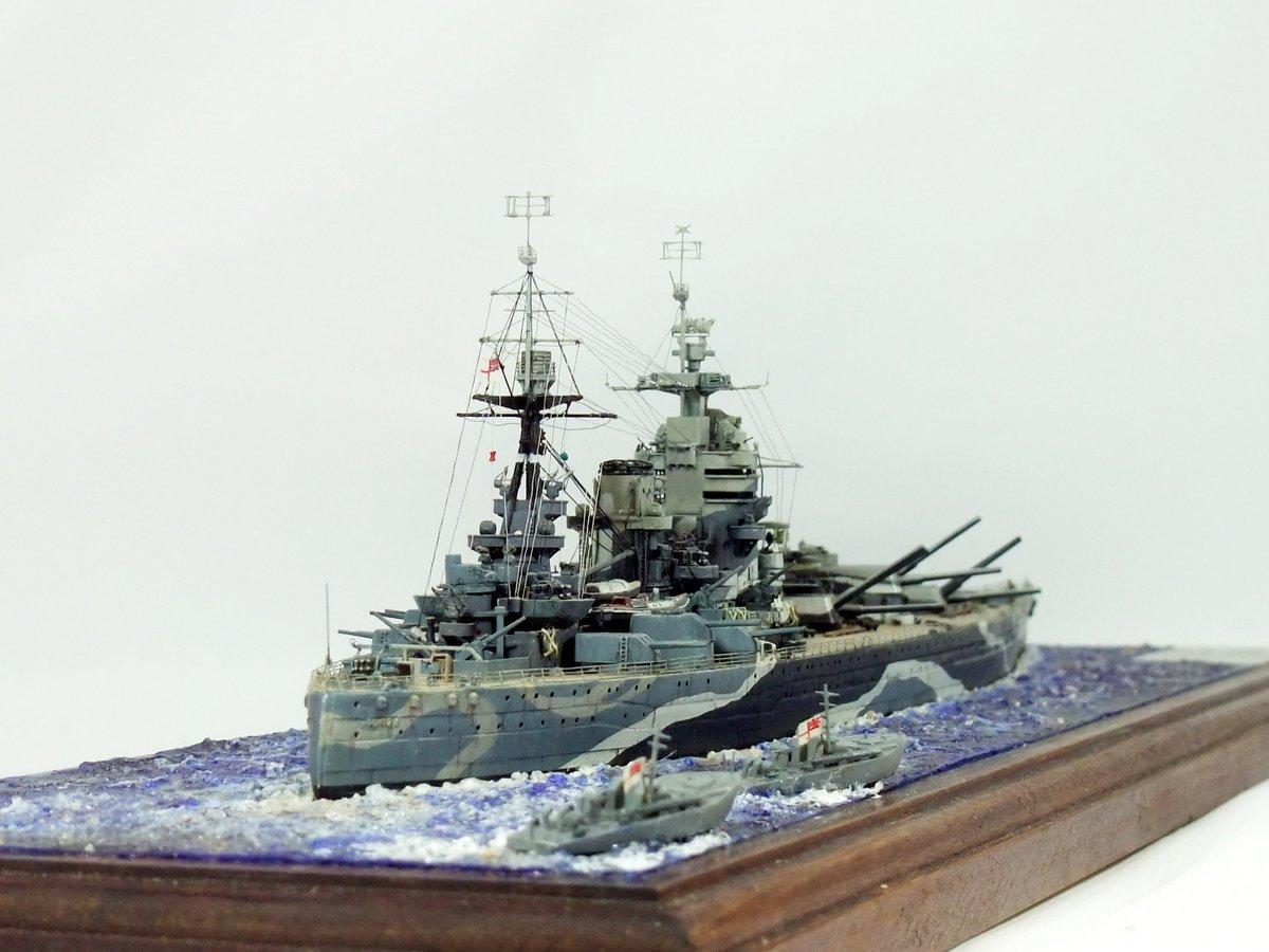 偽ジョンブル@HMSベレロフォン17...