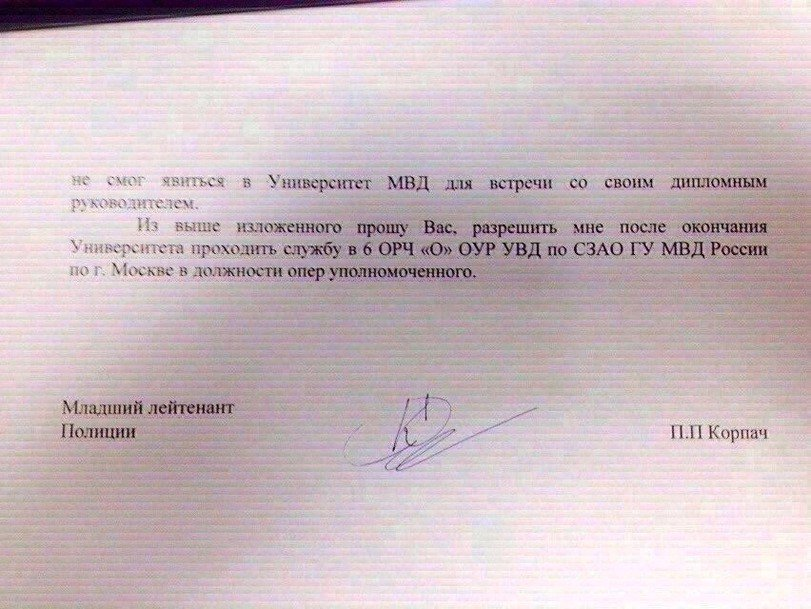 Импорт российской электроэнергии в 2016 году не планируется, - Минэнергоугля - Цензор.НЕТ 1504