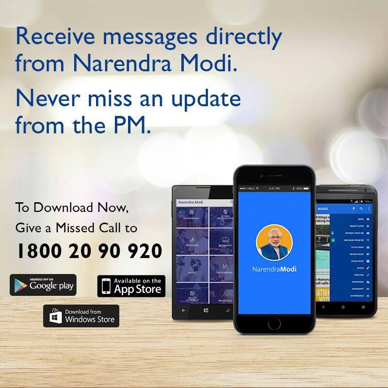 Never miss an update from PM @narendramodi.   Give a missed call to 1800 20 90 920 to Download Narendra Modi App.