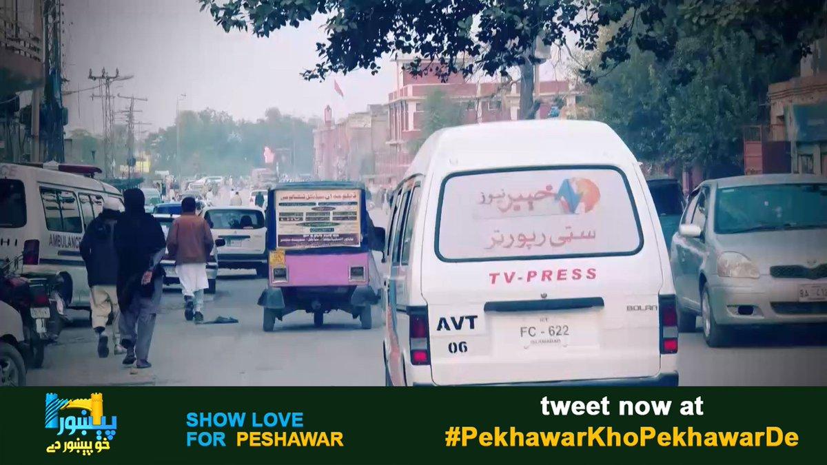 #PekhawarKhoPekhawarDe  #PKPD  @khybernews #CityOfFlowersPeshawar https://t.co/9TRUdjBxRq