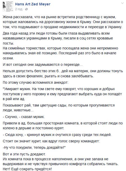 В оккупированном РФ Севастополе остановлено паромное сообщение - Цензор.НЕТ 3409