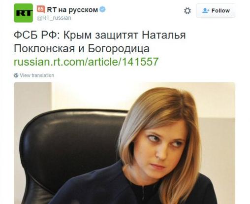 """В Кремле """"подредактировали"""" интервью Путина изданию """"Bild"""", - СМИ - Цензор.НЕТ 3158"""