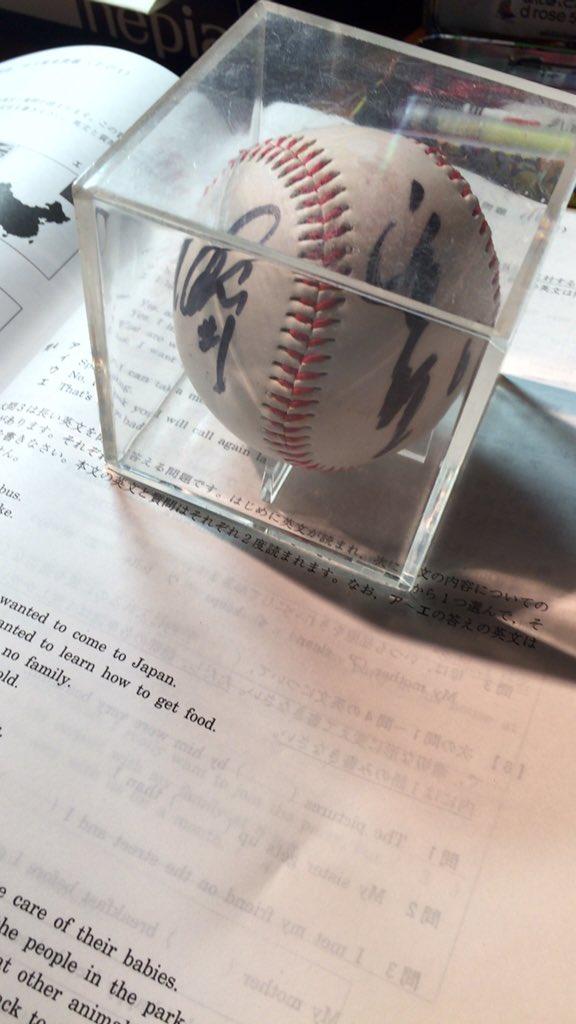 変なタイミングでみつけたしゎらまた野球やれって意味かなー? でもバスケも捨てられん。 なんか自分の気持ちがわからん。 なんで今更ー。しに迷ってきたー。