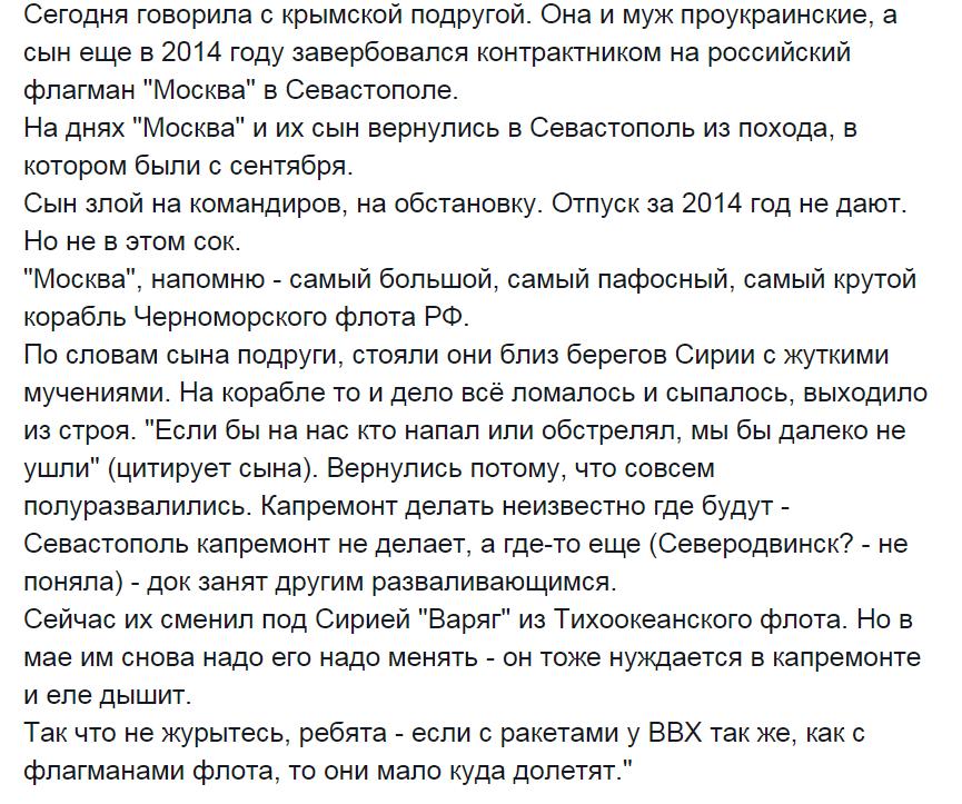 """В Кремле """"подредактировали"""" интервью Путина изданию """"Bild"""", - СМИ - Цензор.НЕТ 3021"""