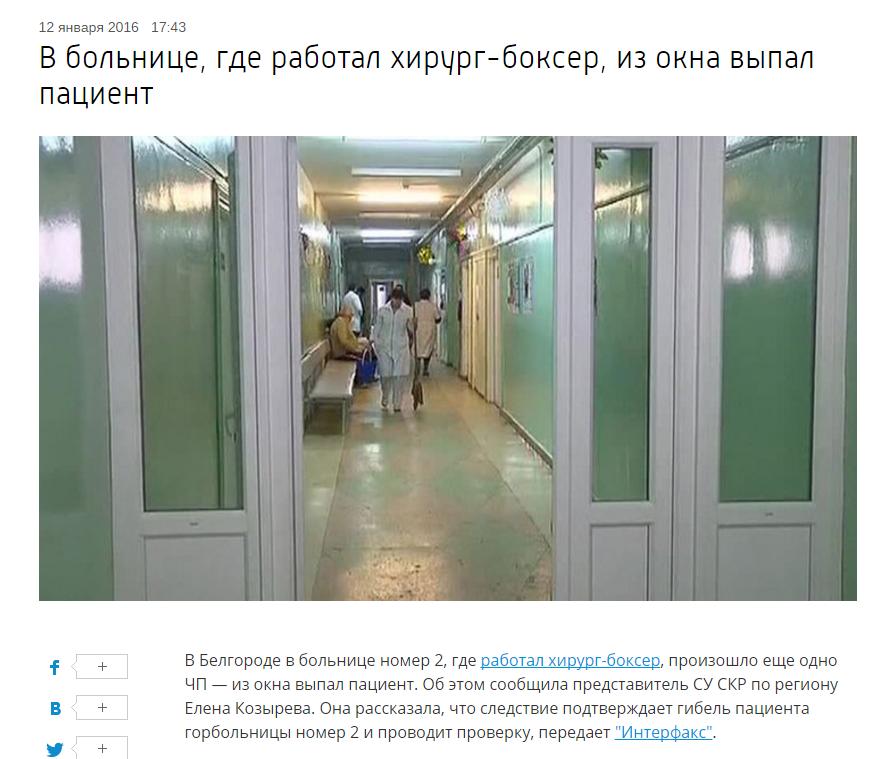Из-за аварии на энергосетях в оккупированном Крыму 4 села полностью обесточены - Цензор.НЕТ 2326