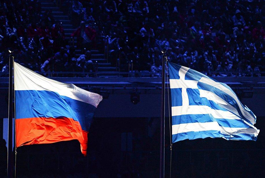 "Thumbnail for 2016 год - ""перекрёстный"" Год Россия-Греция. ~ Το αφιερωματικό Έτος Ρωσία-Ελλάδα 2016. ~Year Russia-Greece 2016."