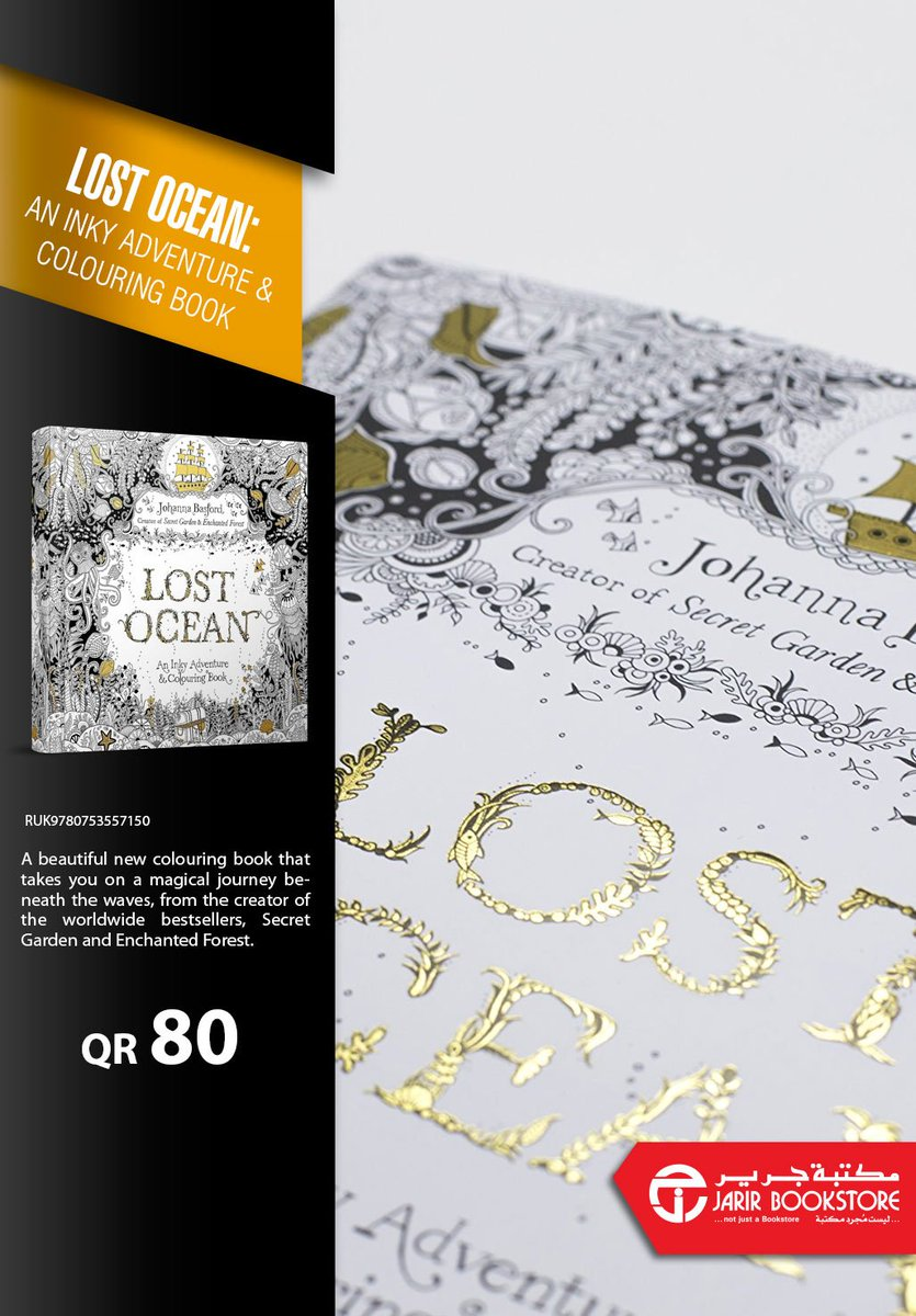 Jarir Qatar On Twitter LostOcean An Inky Adventure And Coloring Book By JohannaBasford Tco F2oXxbKfGU