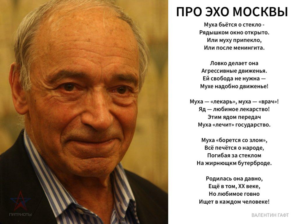 22 августа 1990 года началось вещание независимой радиостанции «Эхо Москвы»27 лет