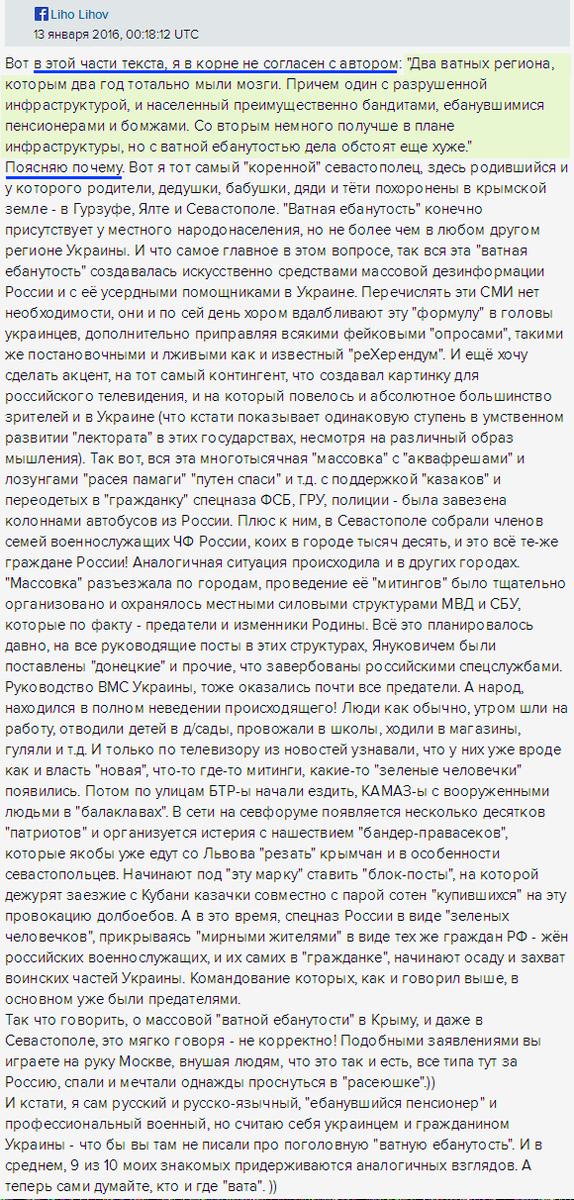 Россия запустила в оккупированном Крыму дополнительную газотурбинную электростанцию - Цензор.НЕТ 8383