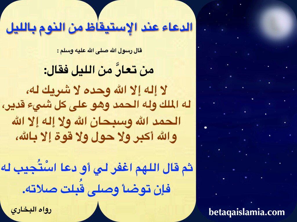Saleh Makepl Makeplsaleh Twitter