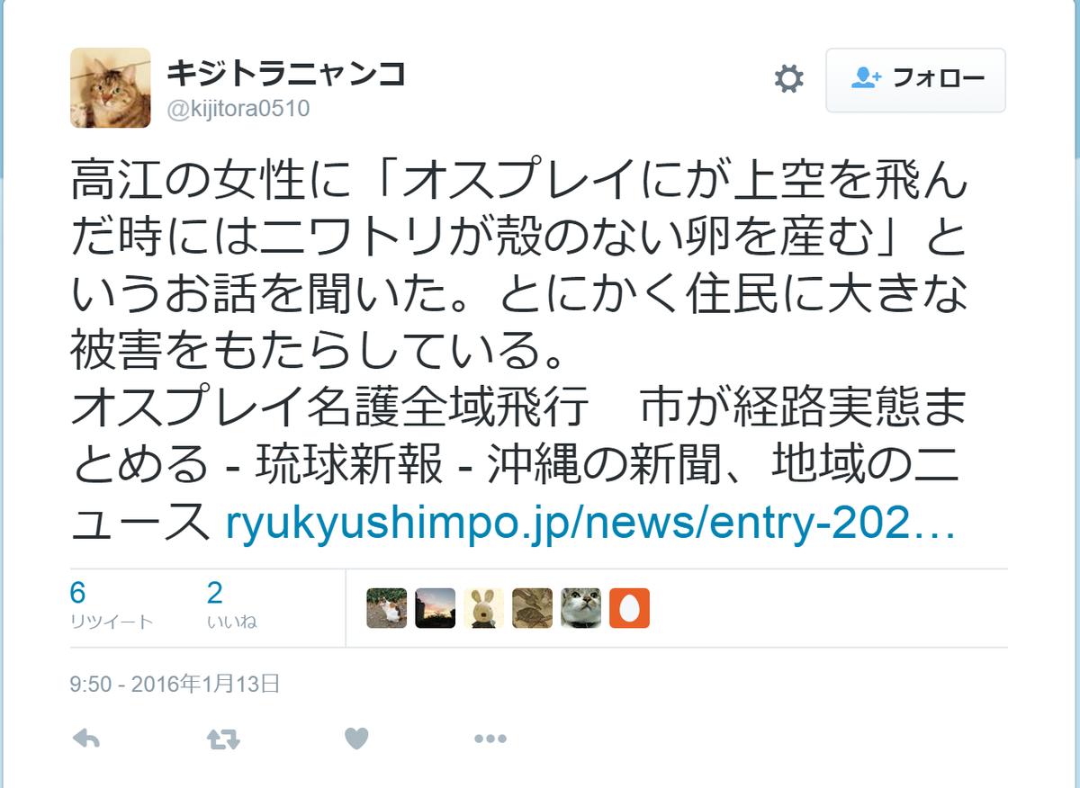 一周してオスプレイすげぇってなる(?) https://t.co/QHGGEw4ls7