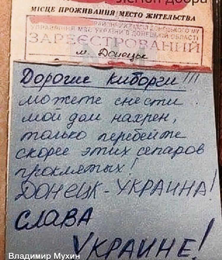 Новиков показал фото Савченко после 26 дней голодовки - Цензор.НЕТ 9866