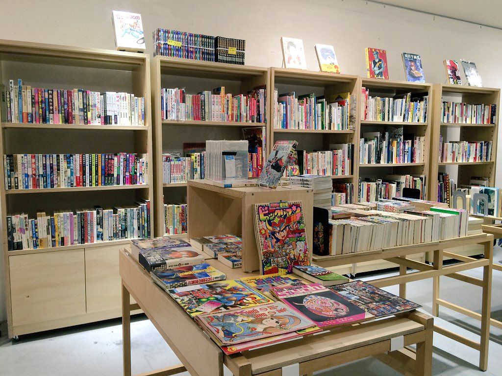 うめだ阪急10階スークで本日から開催の「サブカル古本市」に出店しています。いい本そろってます!阪急店番のため北浜のお店は本屋臨時休業です。谷口カレーが売り切れ次第閉店いたします。https://t.co/yj8YuFwF2z https://t.co/9Lf56Z9Wxn