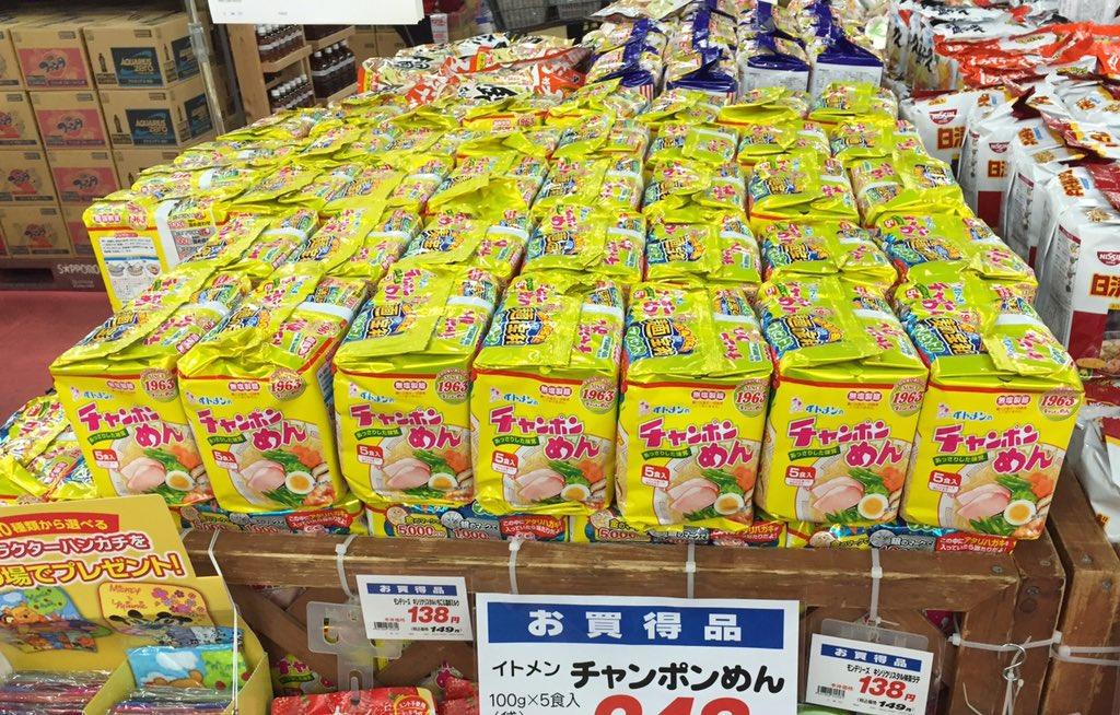 イトメンのチャンポンめん、石川県ではこんなに売れてるのにな。 https://t.co/dIegCmnV8D