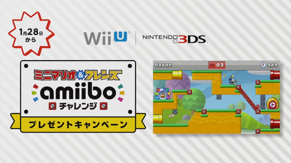 Mini Mario & Friends amiibo Challenge coming to Wii U and 3DS  CYkZMNxU0AEK9Yw