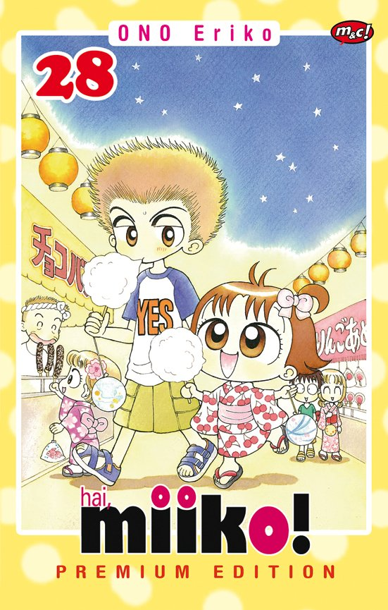 Kocchi-Muite! Miiko – LINE Stickers