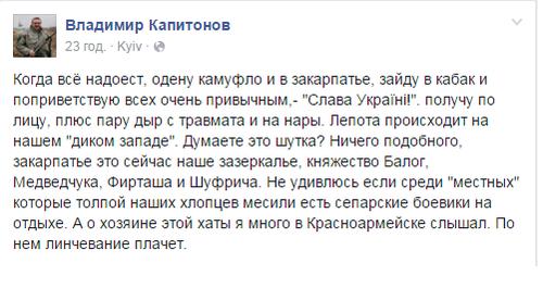 Защита Корбана заявила отвод коллегии судей Апелляционного суда Киева. Судьи ушли совещаться - Цензор.НЕТ 375
