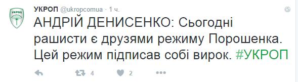 """США отправили в Украину посла Ордвея наблюдать за ходом выполнения """"минских договоренностей"""", - Пайетт - Цензор.НЕТ 2502"""