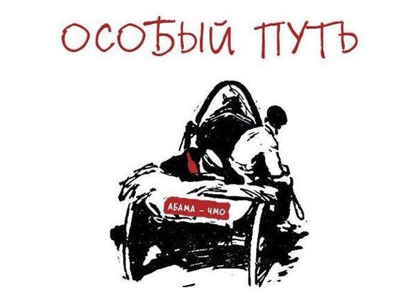 Конгресс украинцев Эстонии добился снятия с продажи российских пропагандистских книг - Цензор.НЕТ 4308