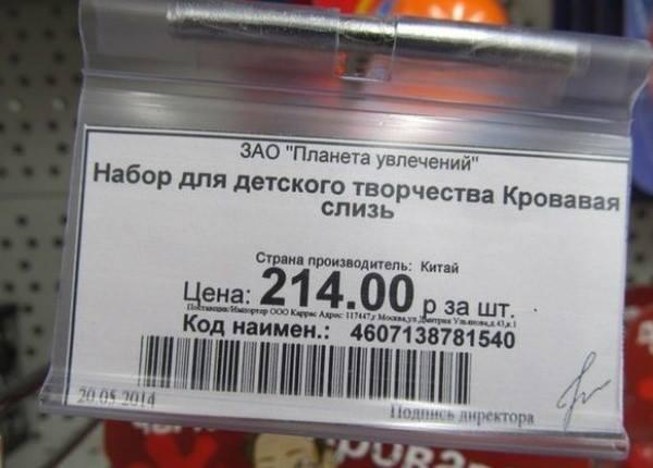 Из-за дефицита электричества в оккупированной Керчи отключают лифты - Цензор.НЕТ 4190