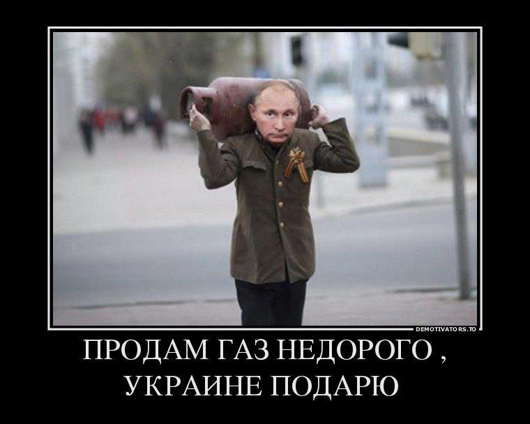 У Украины нет острой необходимости в привлечении кредитных средств для импорта газа, - Демчишин - Цензор.НЕТ 6525