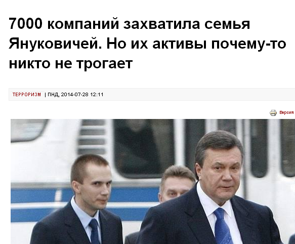 Антикоррупционная прокуратура расследует около 90 дел, - Холодницкий - Цензор.НЕТ 1768