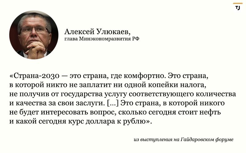 """РФ подаст иск к Украине по """"долгу Януковича"""" в конце января, - Силуанов - Цензор.НЕТ 7377"""