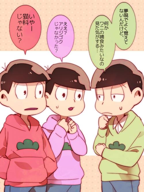 14話ネタ(一カラ)