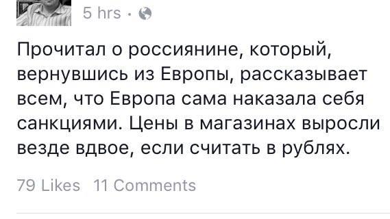 В Севастополе призывают жителей протестовать против несправедливой подачи электричества - Цензор.НЕТ 7894