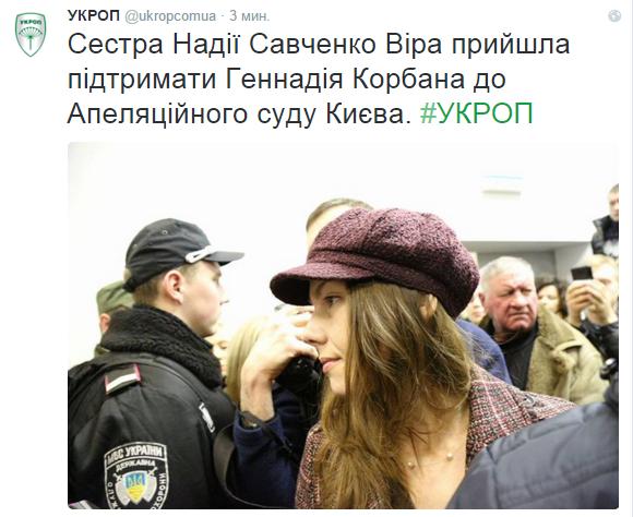 """США отправили в Украину посла Ордвея наблюдать за ходом выполнения """"минских договоренностей"""", - Пайетт - Цензор.НЕТ 9131"""
